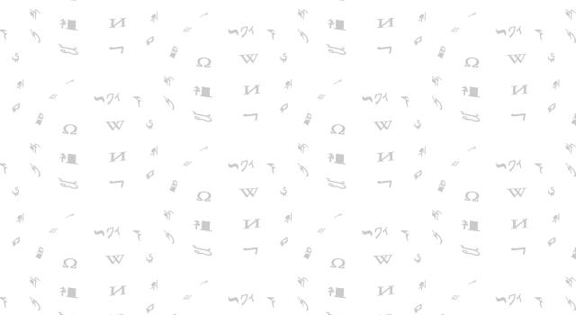 Taller Mensual de Wikipedia Mayo, <p>Talleres de Wikimedia</p>