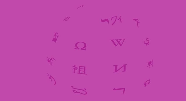 Taller Mensual de Wikipedia Octubre, <p>Talleres de Wikimedia.</p>